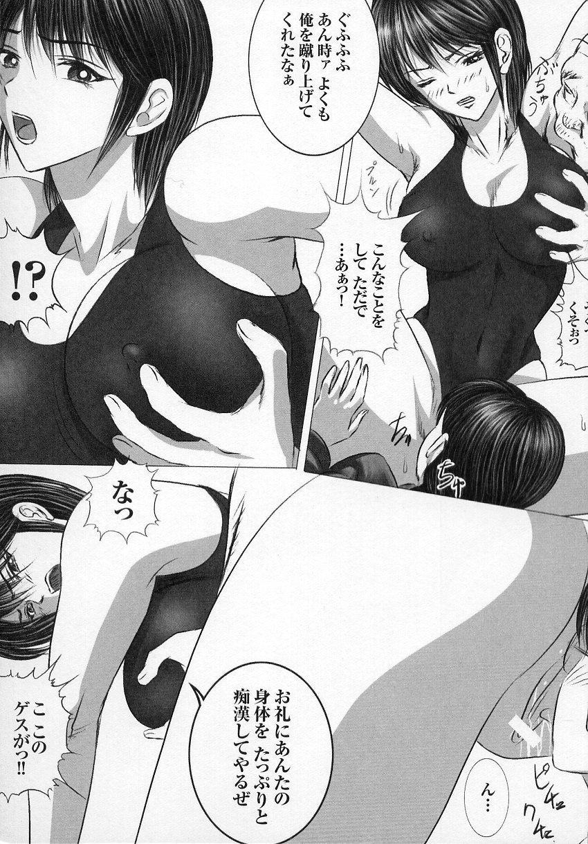 Tatakau Heroine Ryoujoku Anthology Toukiryoujoku 4 149