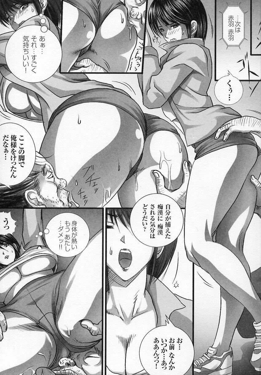 Tatakau Heroine Ryoujoku Anthology Toukiryoujoku 4 156