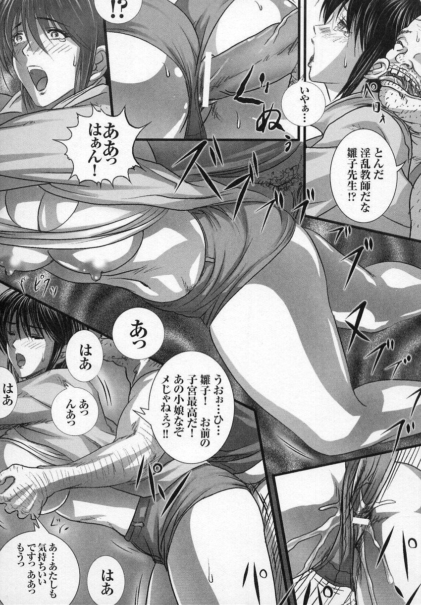Tatakau Heroine Ryoujoku Anthology Toukiryoujoku 4 157