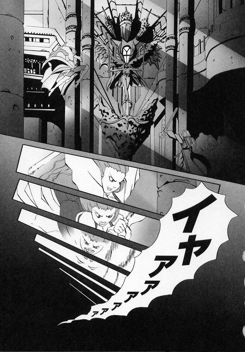 Tatakau Heroine Ryoujoku Anthology Toukiryoujoku 4 161