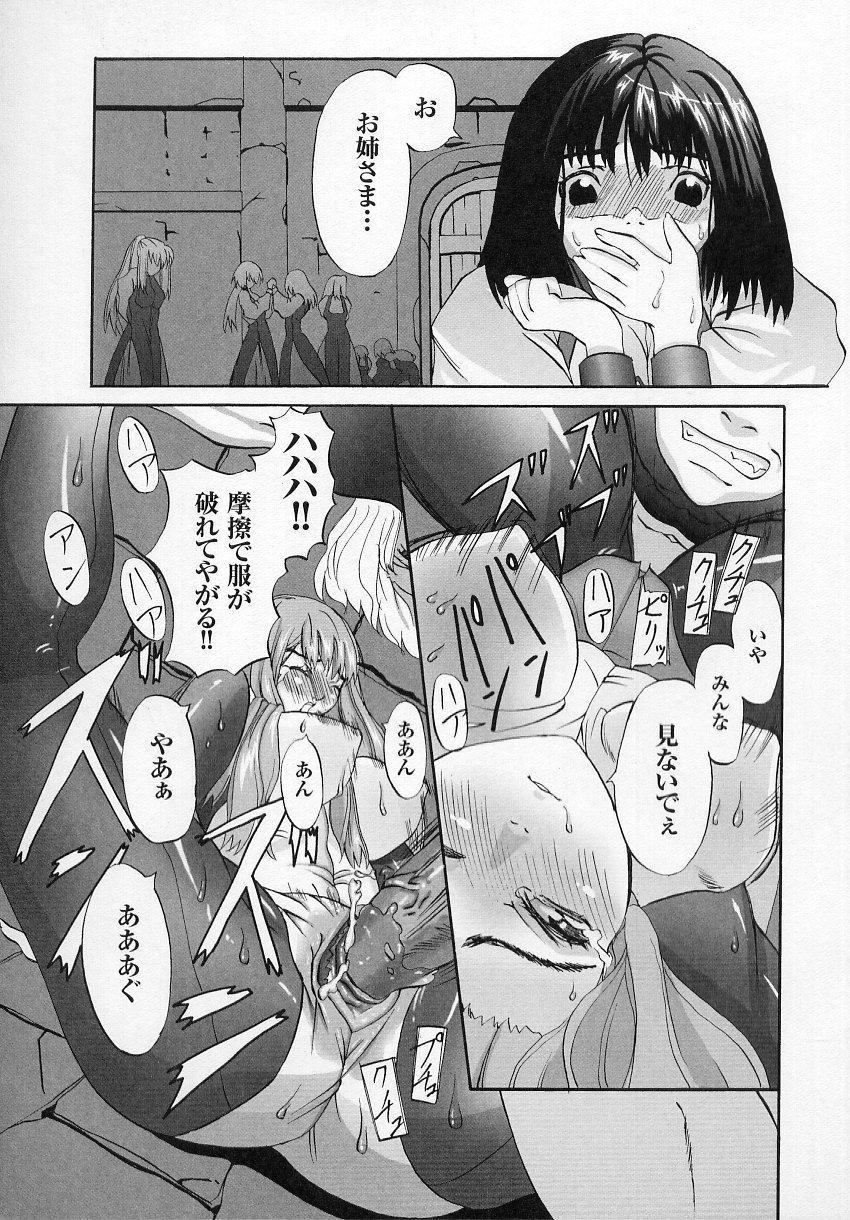 Tatakau Heroine Ryoujoku Anthology Toukiryoujoku 4 167