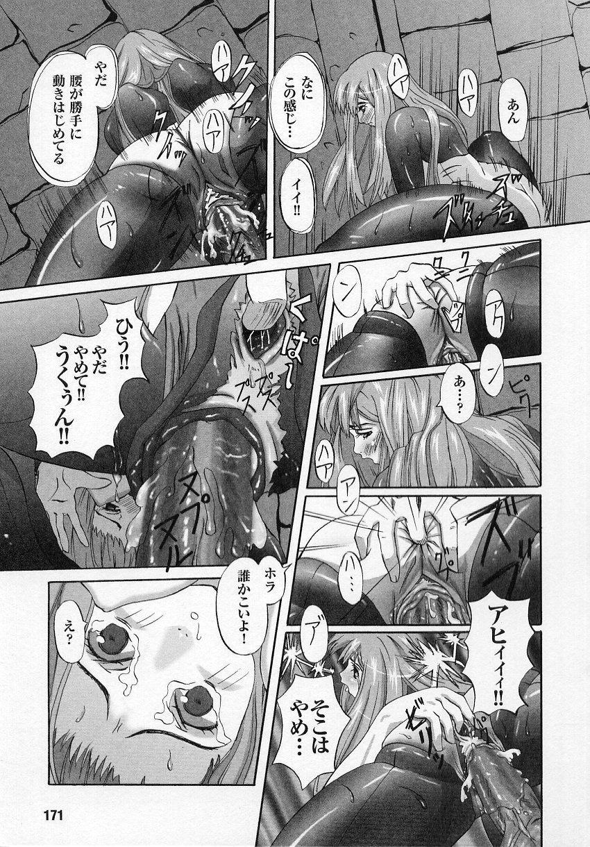 Tatakau Heroine Ryoujoku Anthology Toukiryoujoku 4 169