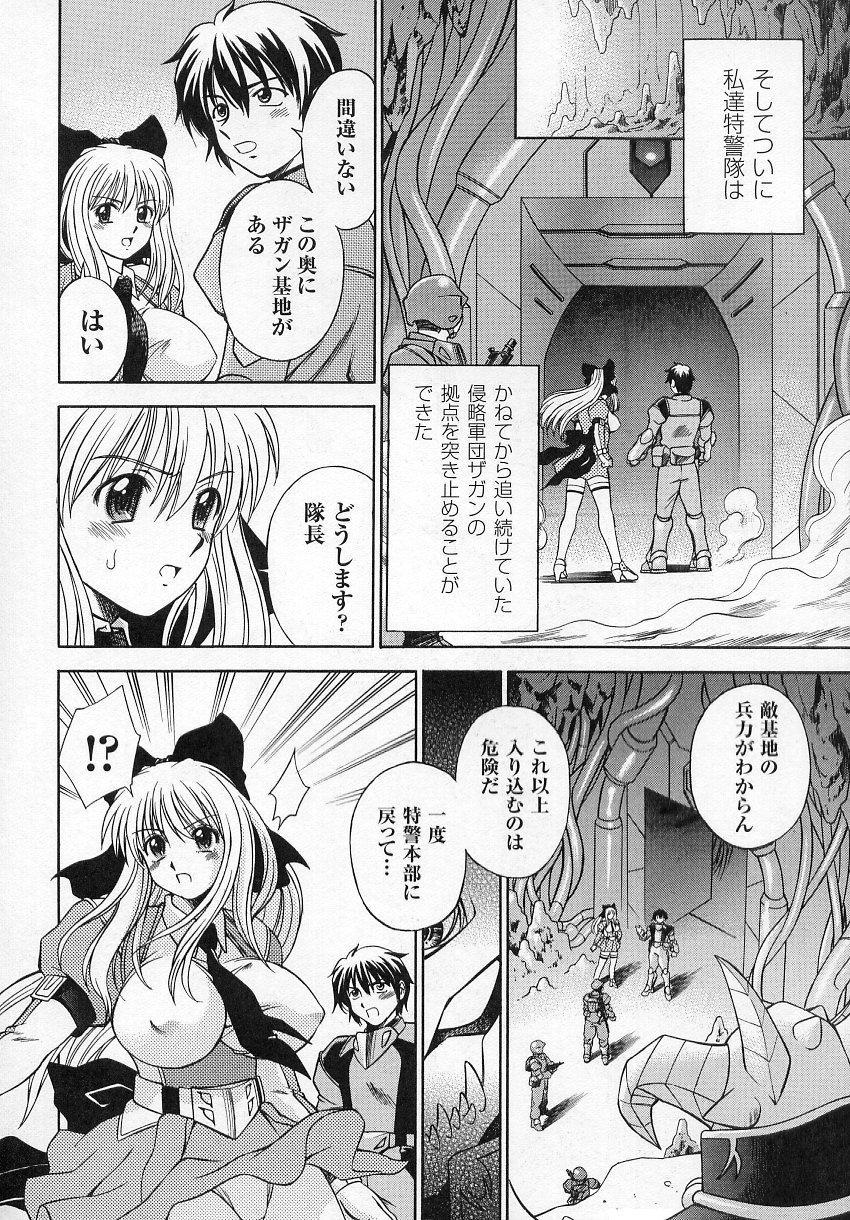 Tatakau Heroine Ryoujoku Anthology Toukiryoujoku 4 20