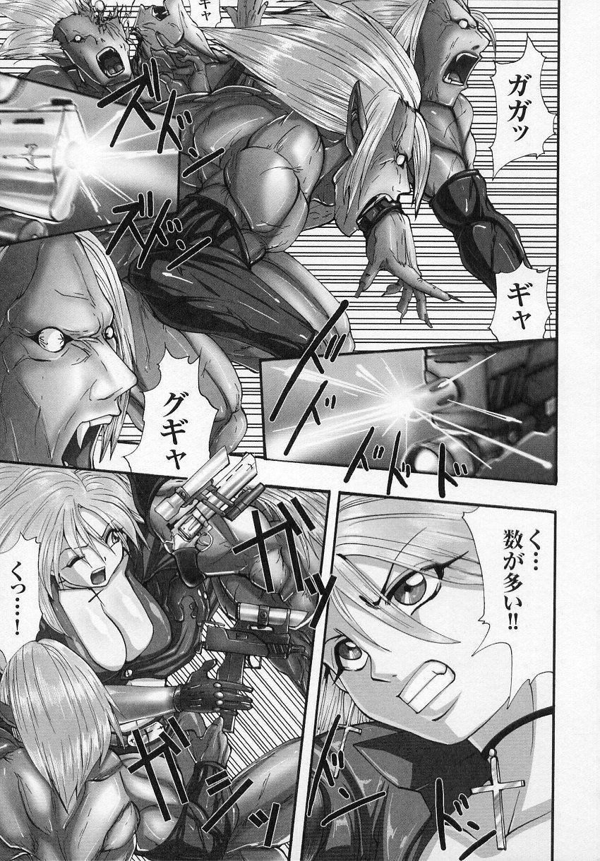 Tatakau Heroine Ryoujoku Anthology Toukiryoujoku 4 37