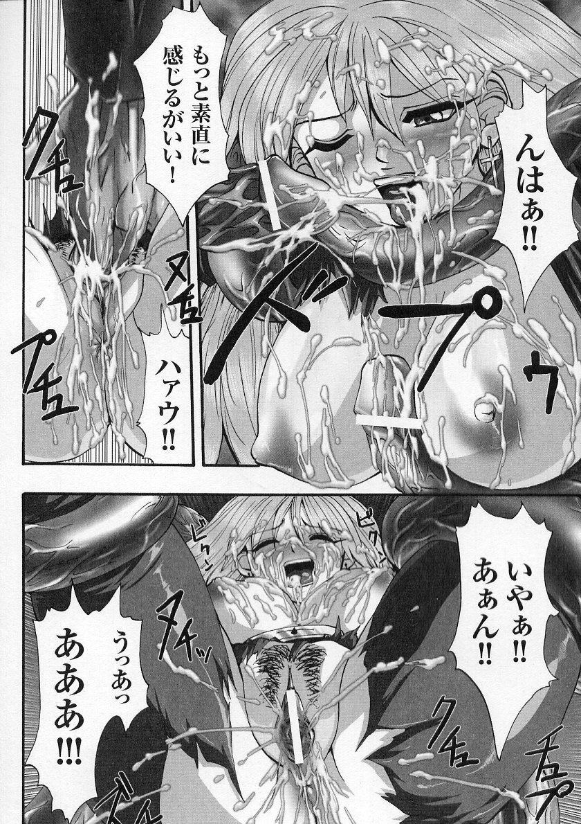 Tatakau Heroine Ryoujoku Anthology Toukiryoujoku 4 48