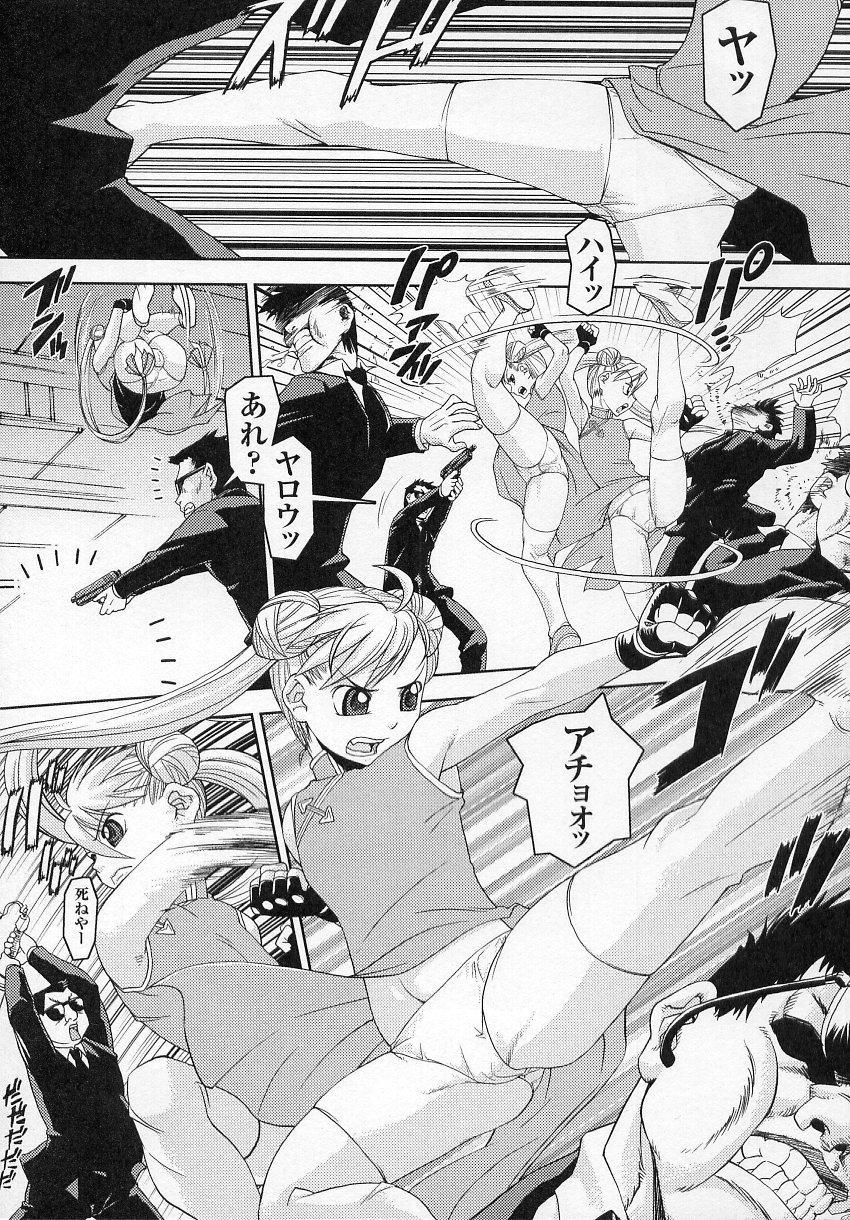 Tatakau Heroine Ryoujoku Anthology Toukiryoujoku 4 51