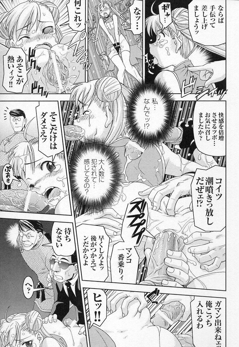 Tatakau Heroine Ryoujoku Anthology Toukiryoujoku 4 57