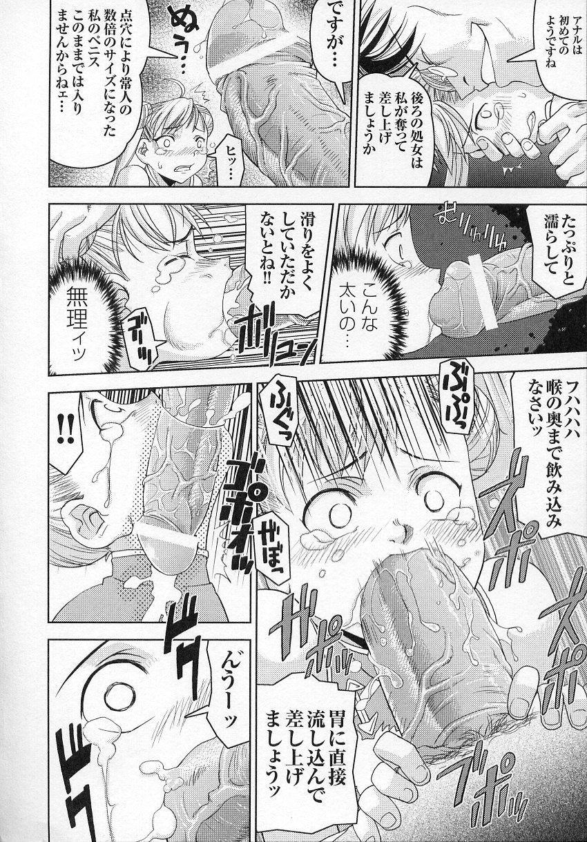 Tatakau Heroine Ryoujoku Anthology Toukiryoujoku 4 58