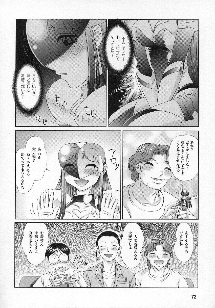 Tatakau Heroine Ryoujoku Anthology Toukiryoujoku 4 70