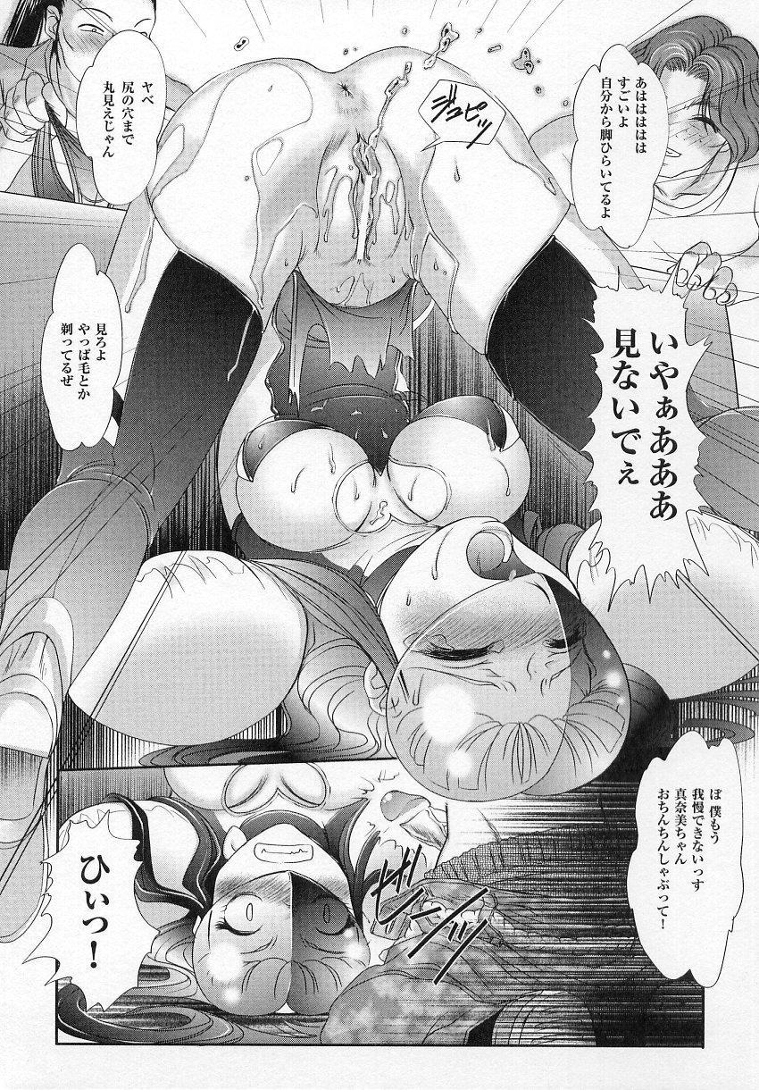 Tatakau Heroine Ryoujoku Anthology Toukiryoujoku 4 75