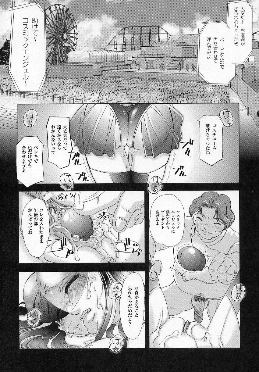 Tatakau Heroine Ryoujoku Anthology Toukiryoujoku 4 80