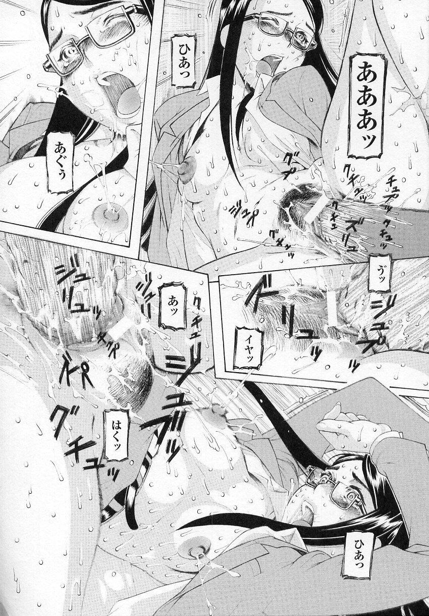 Tatakau Heroine Ryoujoku Anthology Toukiryoujoku 4 90