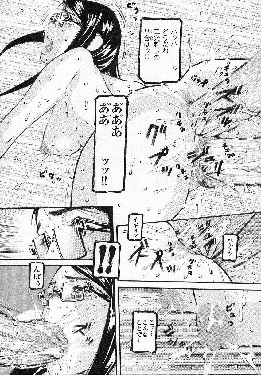 Tatakau Heroine Ryoujoku Anthology Toukiryoujoku 4 92