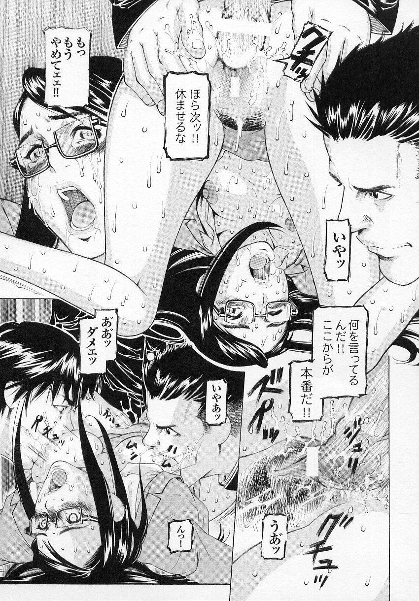 Tatakau Heroine Ryoujoku Anthology Toukiryoujoku 4 95