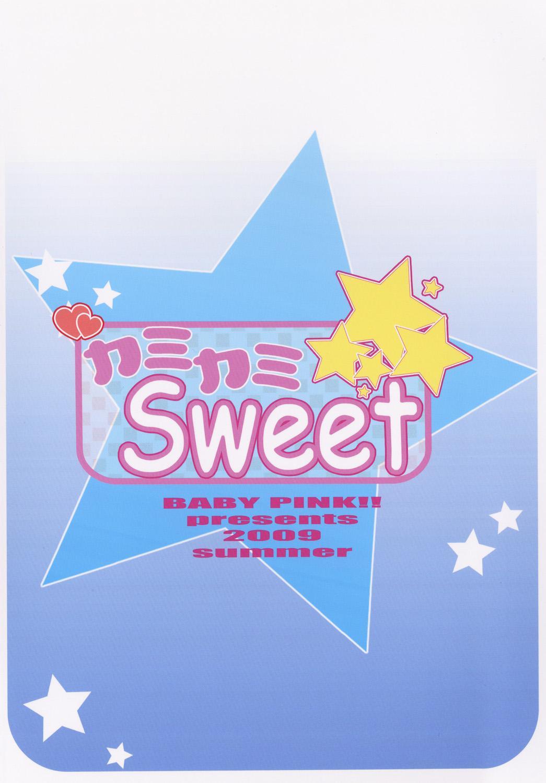 Kamikami Sweet 21