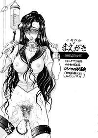 Setsuna Sensei 2 3