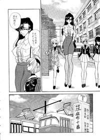Setsuna Sensei 2 4