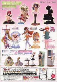 Comic Rin Vol. 23 1