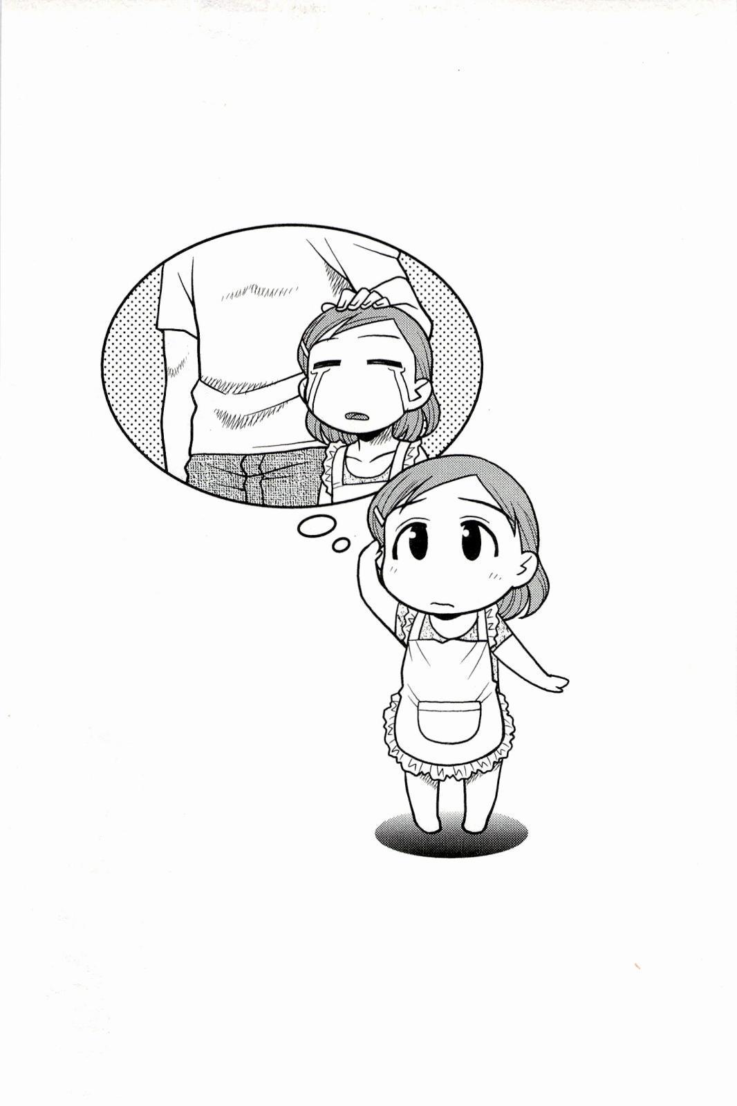 Boku No Kanojo Ga Eroi Wake 1 110
