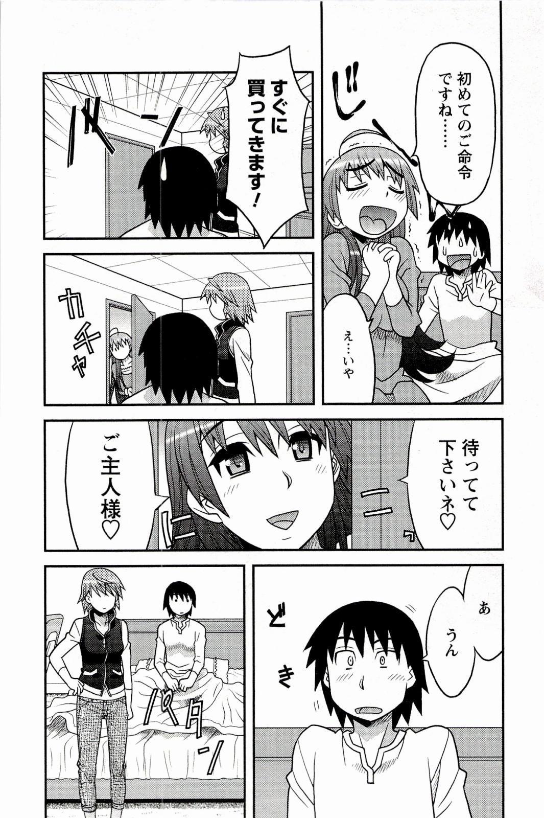Boku No Kanojo Ga Eroi Wake 1 35