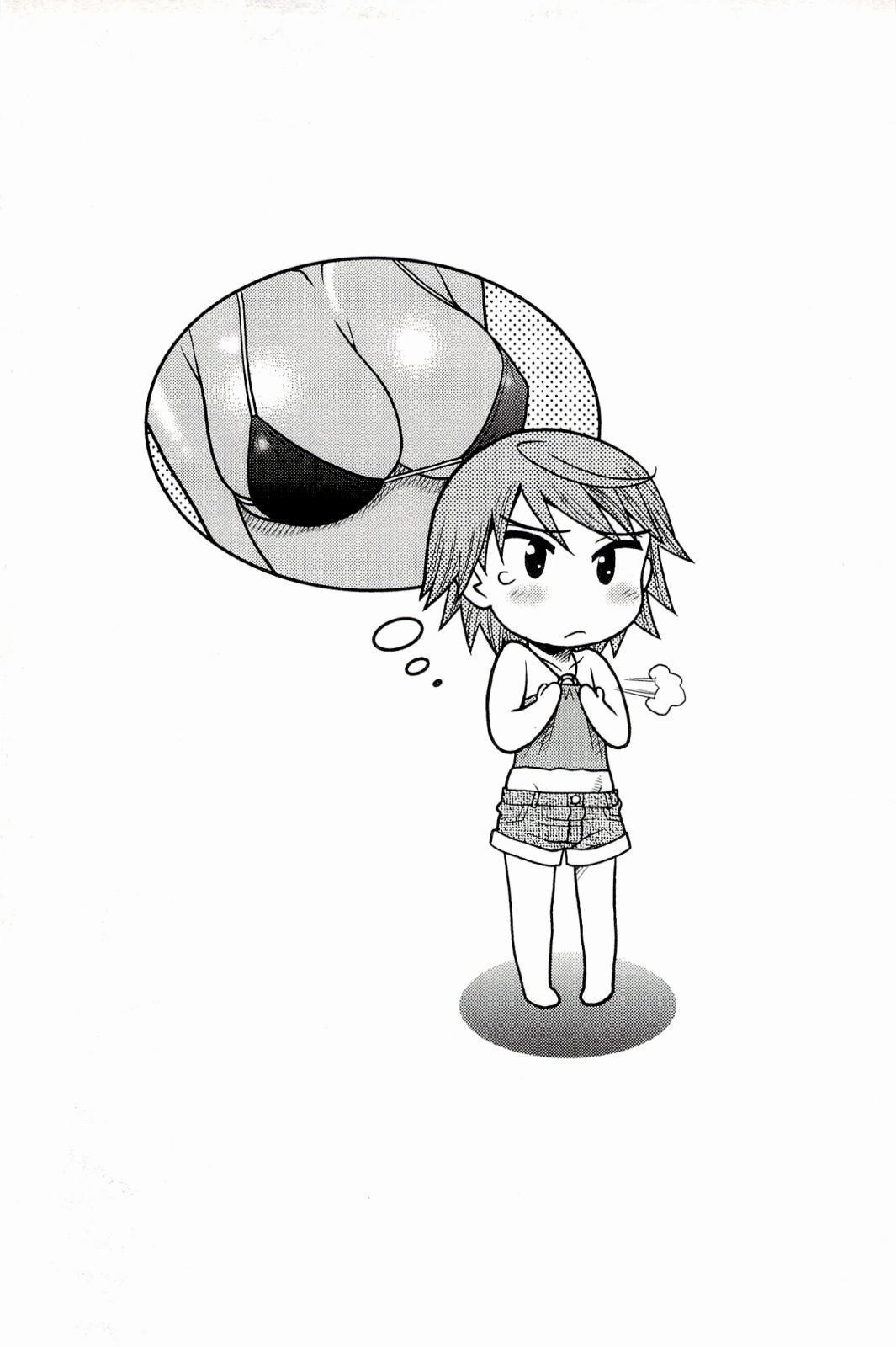 Boku No Kanojo Ga Eroi Wake 1 46
