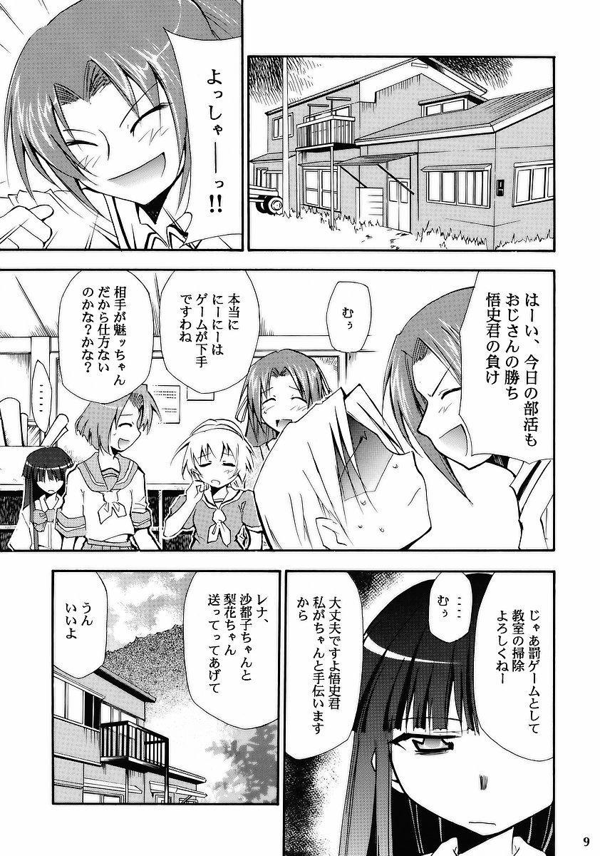 Higurashi no Naku Sama ni 6