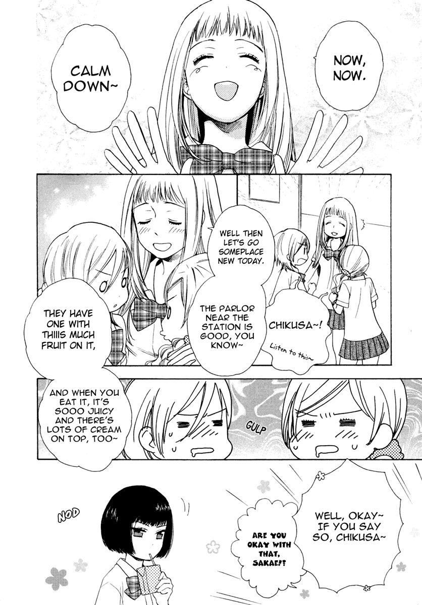 Yuri Hime Wildrose -After School Berry Girl 3
