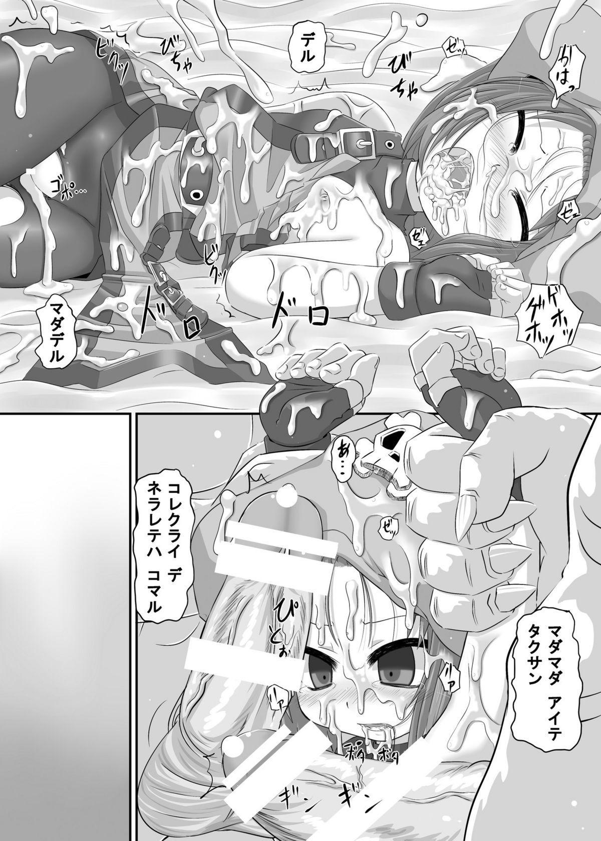 Shirudaku May Tan 13