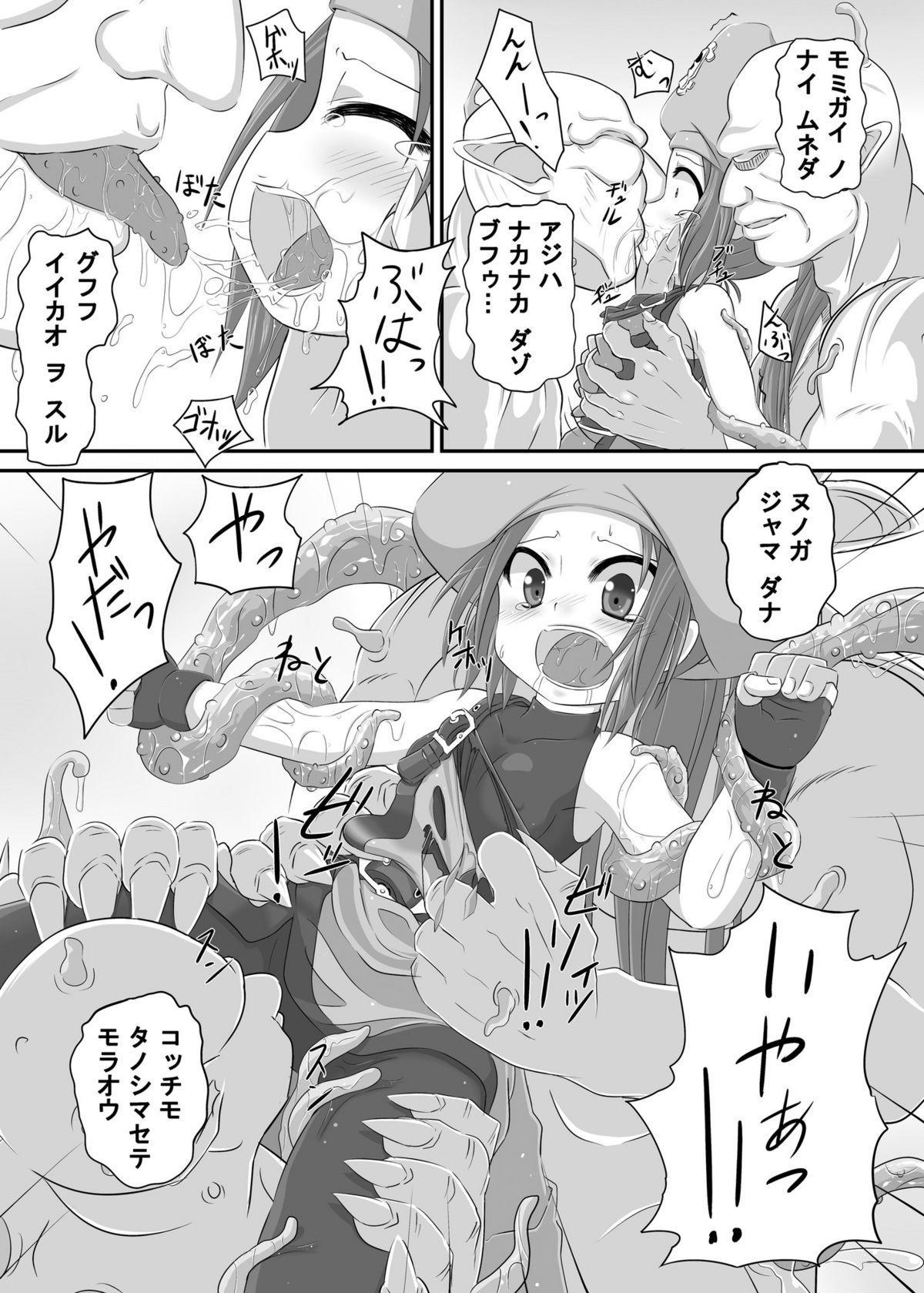 Shirudaku May Tan 6