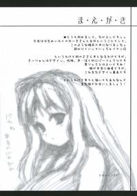 Kuro I Tenshi, Aka I Akuma 2