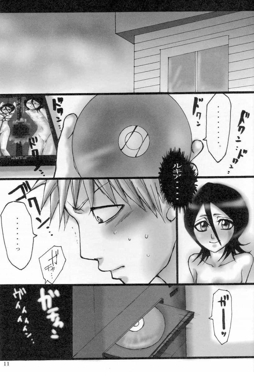 Kuchiki Rukia Kinbaku 9