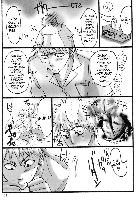 Kuchiki Rukia Kinbaku 15