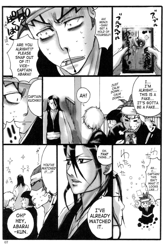Kuchiki Rukia Kinbaku 5