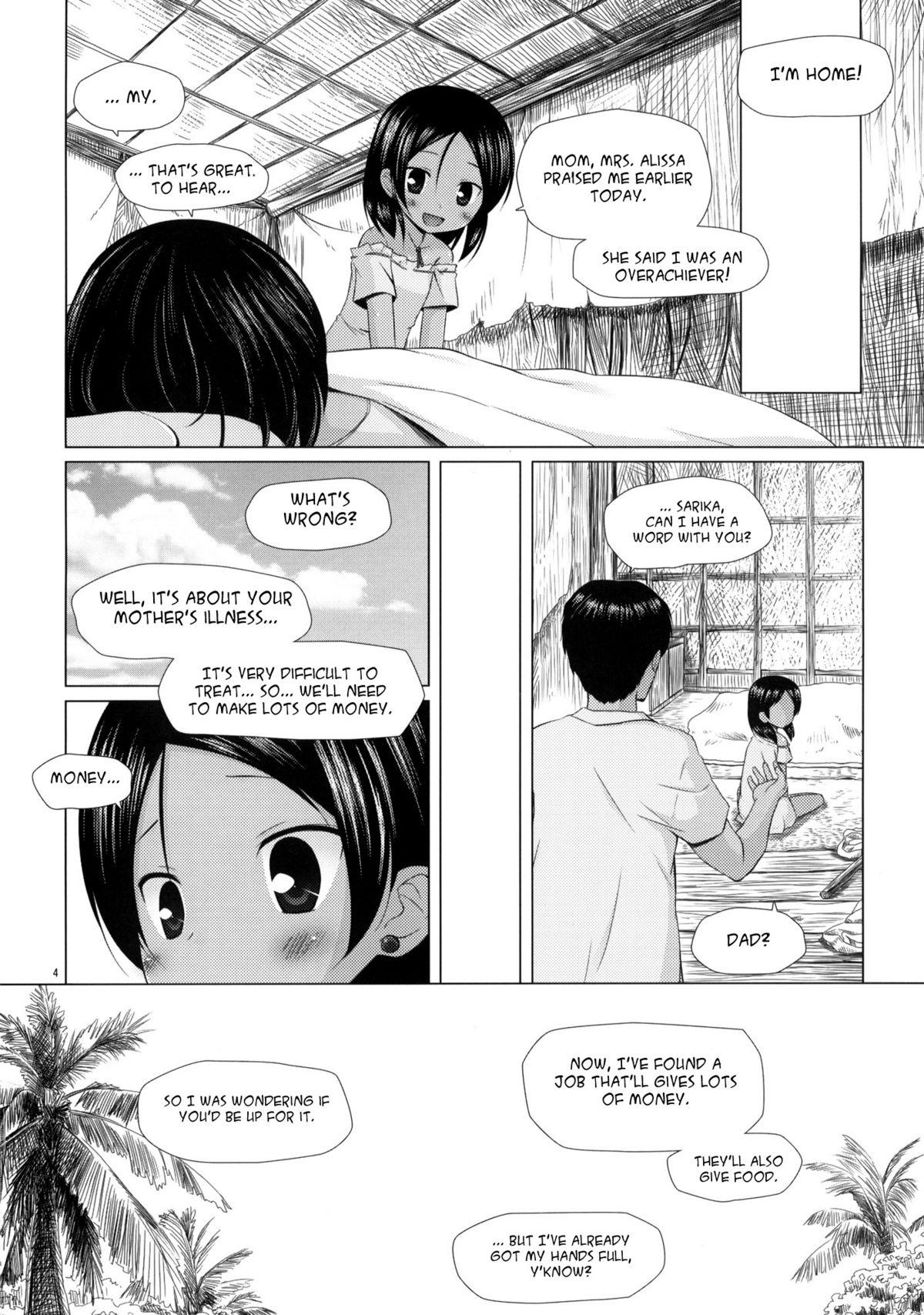 Kago no Naka no Kotori wa Itsu Deyaru | When Will The Caged Bird Be Released 2
