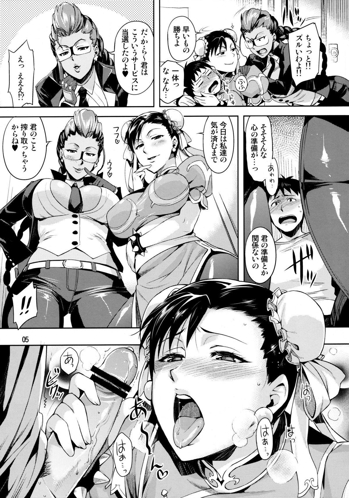 (COMIC1☆5) [ReDrop (Miyamoto Smoke, Otsumami)] Haru no Chun-Li Bon   The Chun-Li Spring Book (Street Fighter) 3