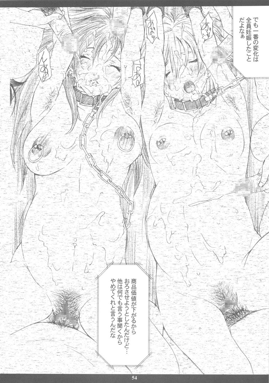 Seinen JuMp Soushuuhen vol.2 52