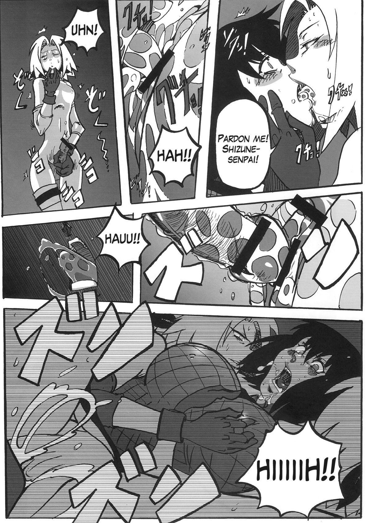 - Sakura Ranbu Den! 13