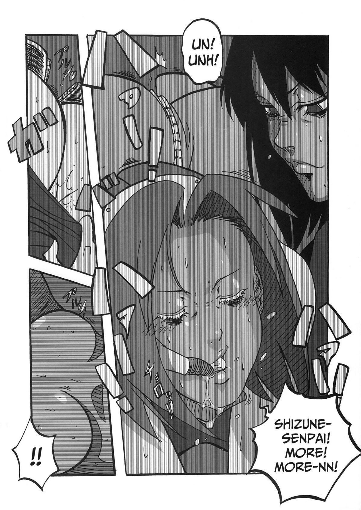 - Sakura Ranbu Den! 4