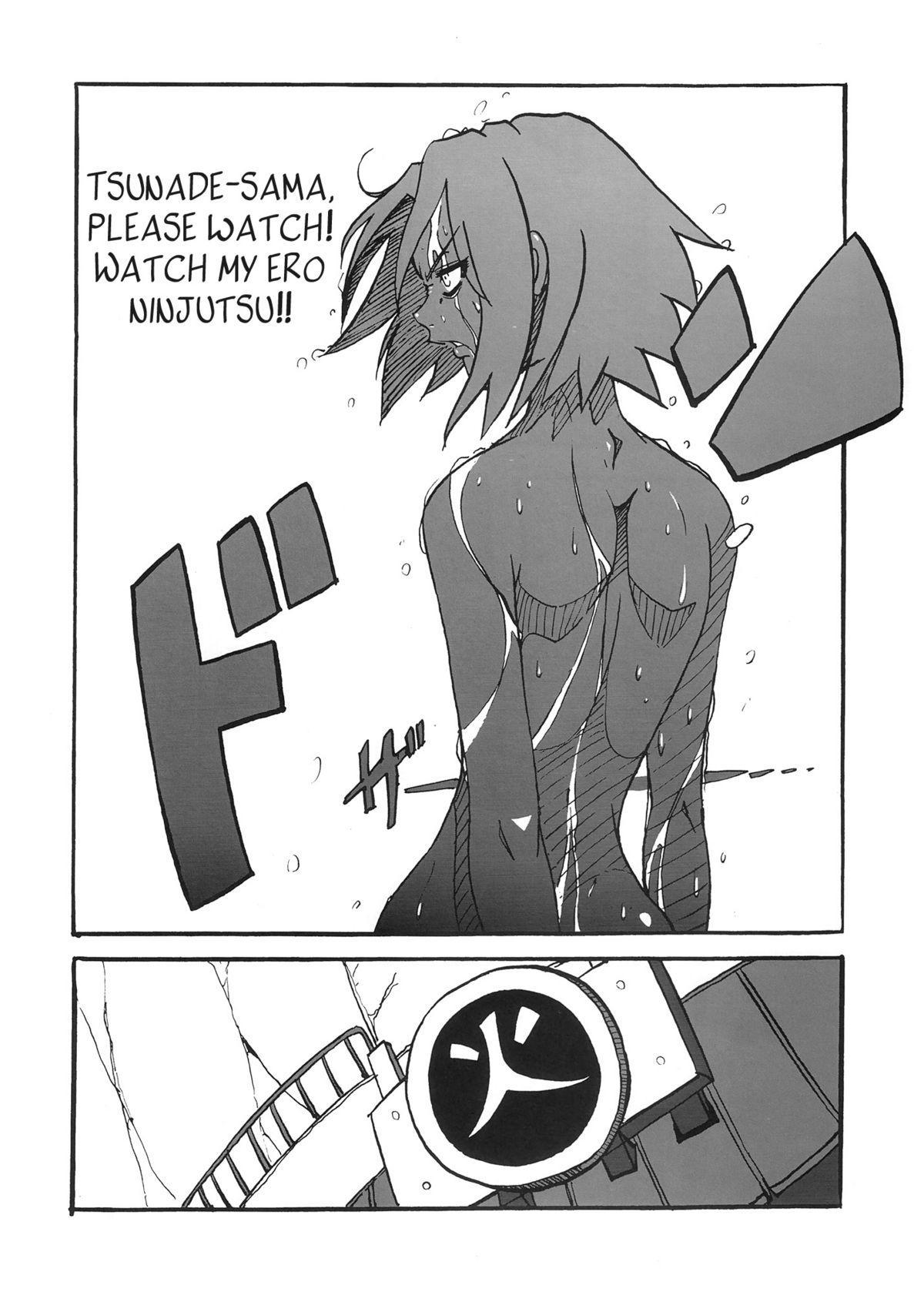 - Sakura Ranbu Den! 8