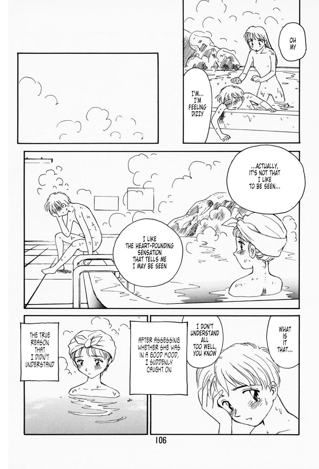 K.A.A.R. Haru no Maki | Spring Story 99