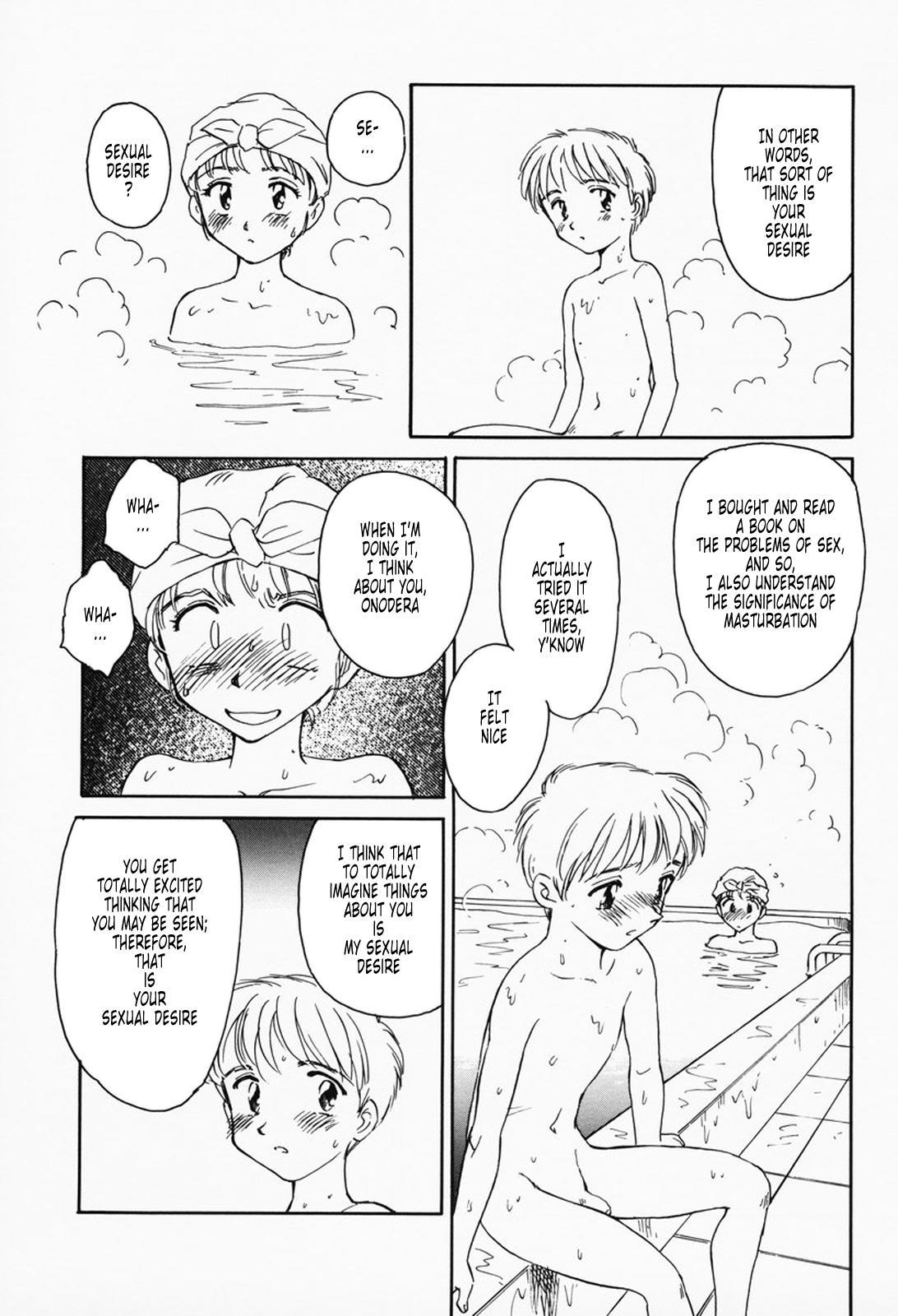K.A.A.R. Haru no Maki | Spring Story 100