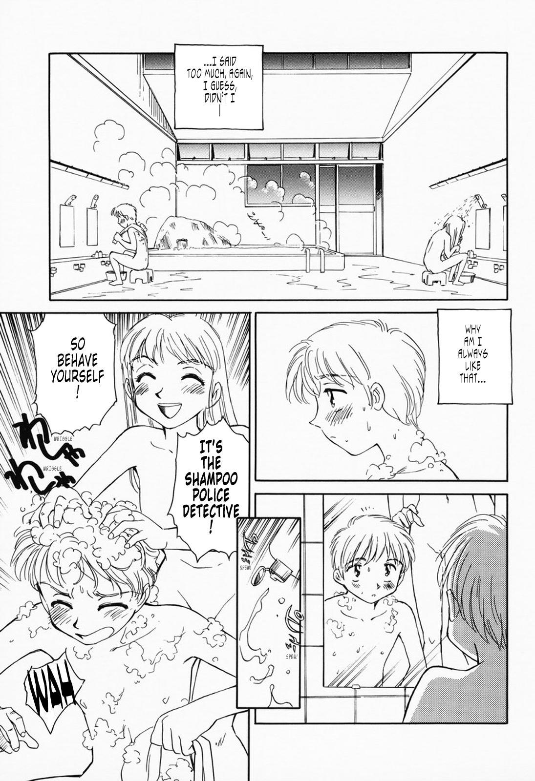 K.A.A.R. Haru no Maki | Spring Story 102