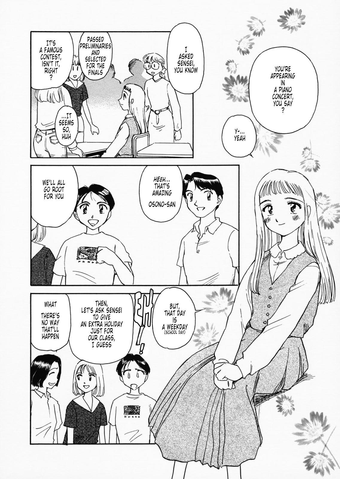 K.A.A.R. Haru no Maki | Spring Story 120