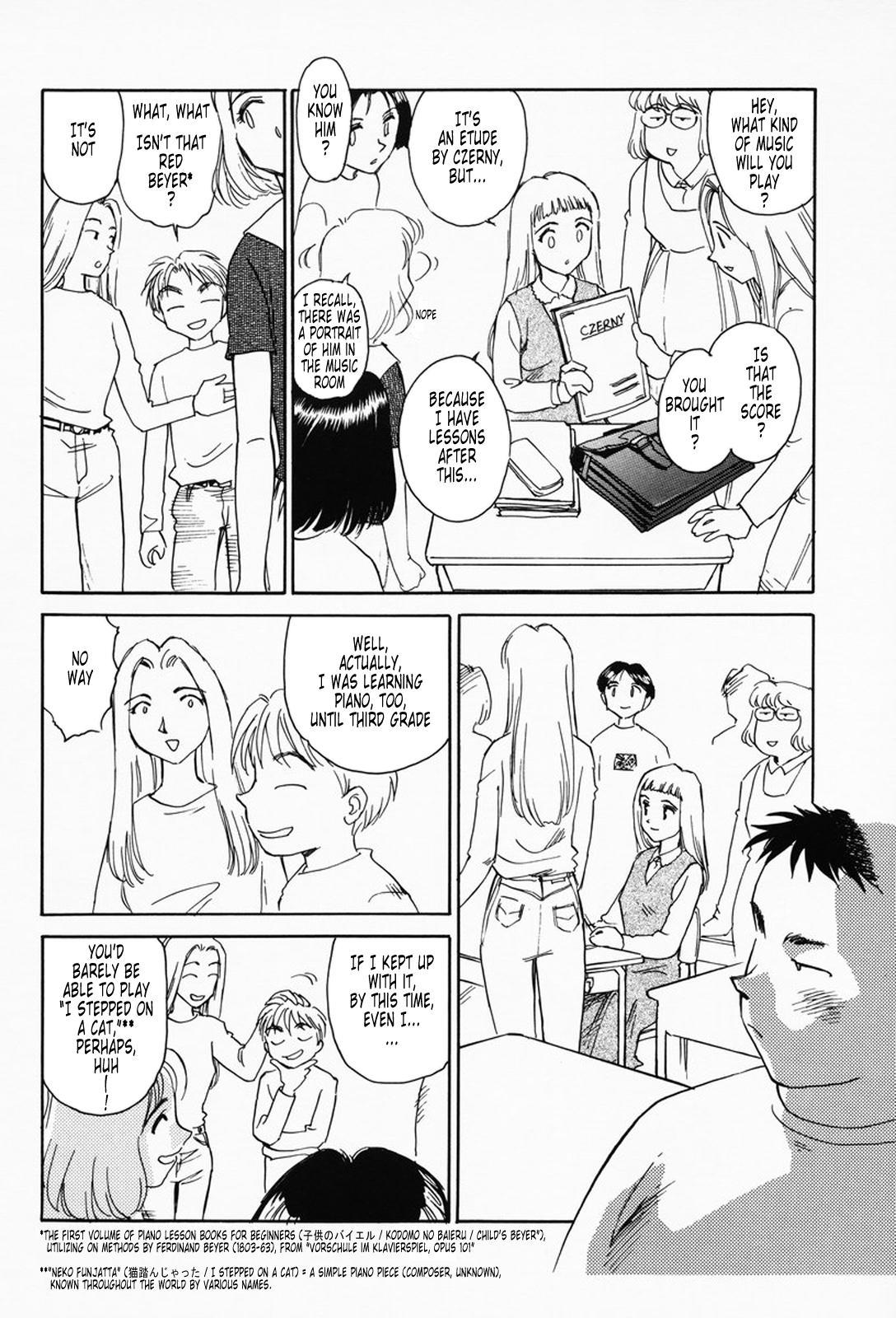 K.A.A.R. Haru no Maki | Spring Story 121