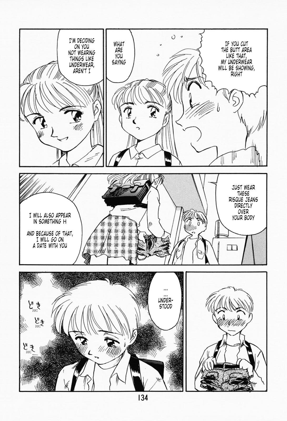 K.A.A.R. Haru no Maki | Spring Story 127