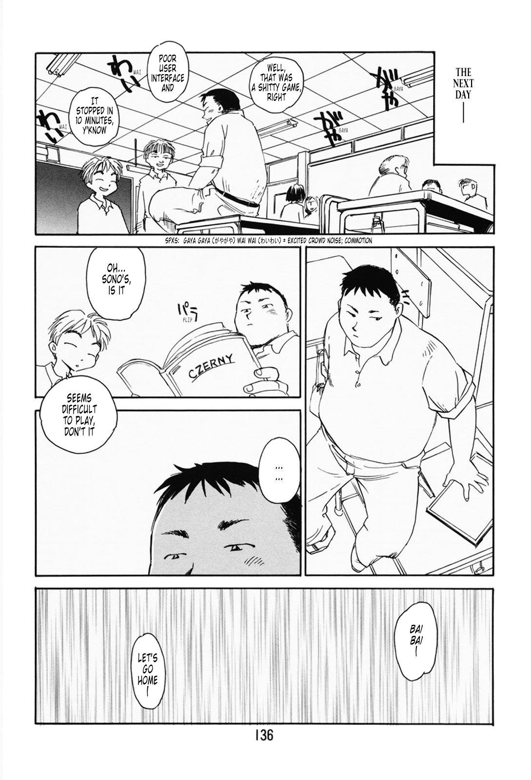 K.A.A.R. Haru no Maki | Spring Story 129
