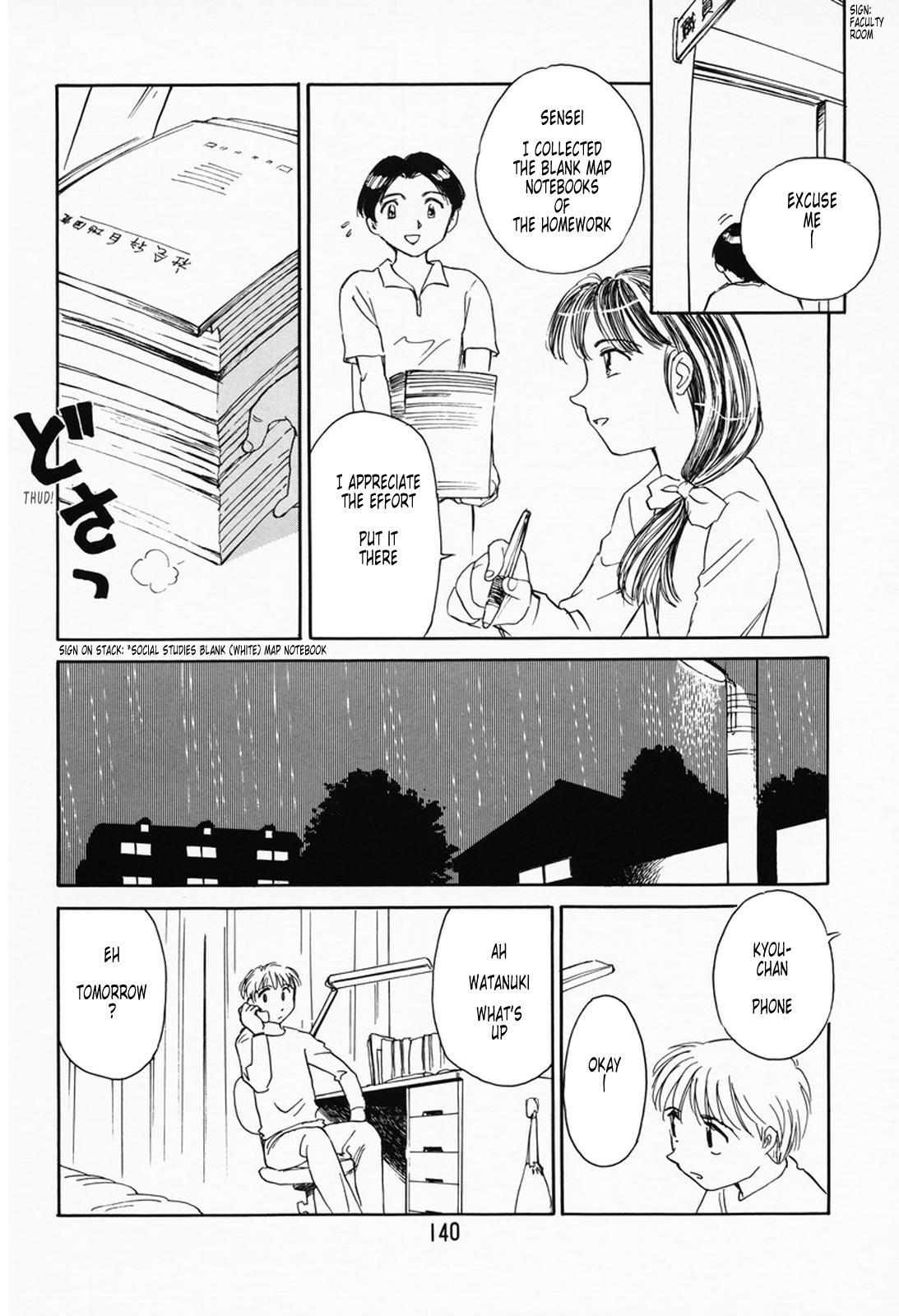 K.A.A.R. Haru no Maki | Spring Story 133