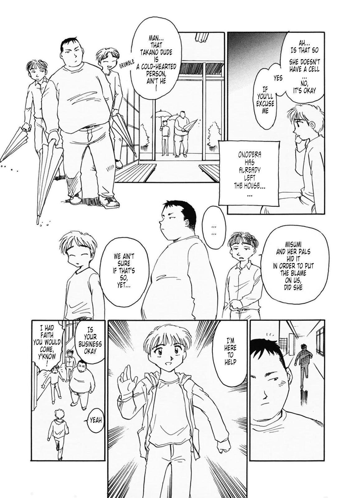 K.A.A.R. Haru no Maki | Spring Story 136