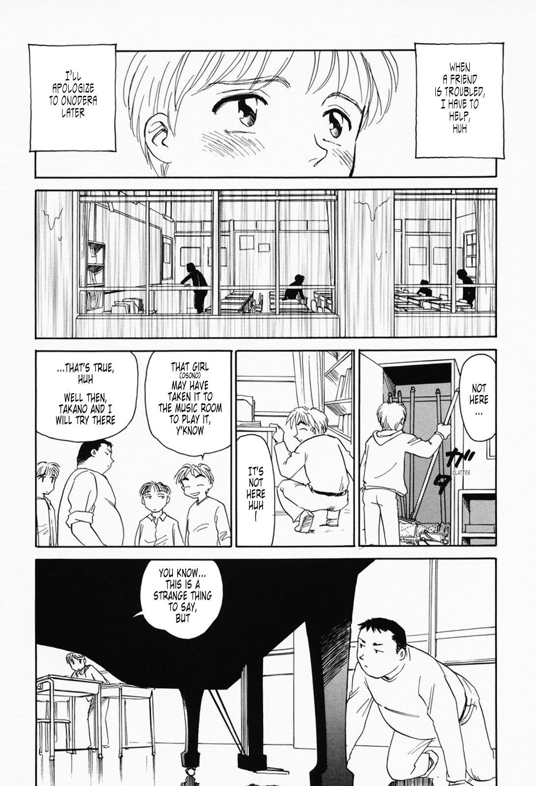 K.A.A.R. Haru no Maki | Spring Story 137
