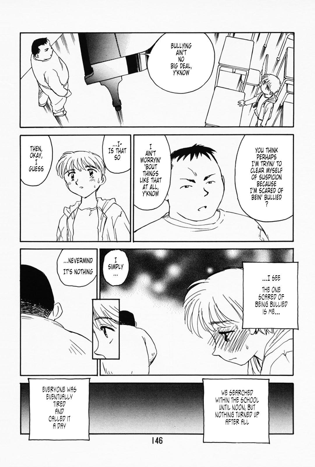 K.A.A.R. Haru no Maki | Spring Story 139